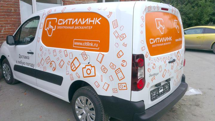 Брендирование автомобиля, транспорта - оклейка авто плёнкой Набережные Челны, Нижнекамск