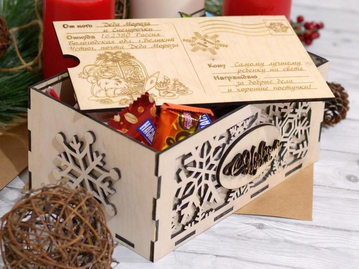 Лазерная Гравировка на фанере, дереве, подарочная коробка