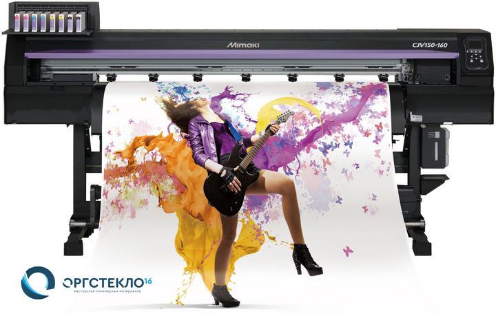 Широкоформатная печать на плёнке Набережные Челны